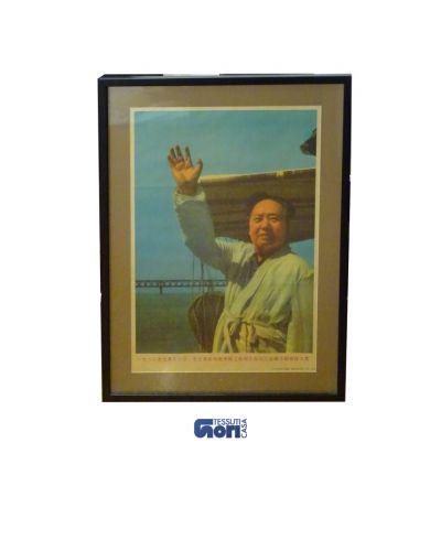 Manifesto 3: Mao il nuotatore.